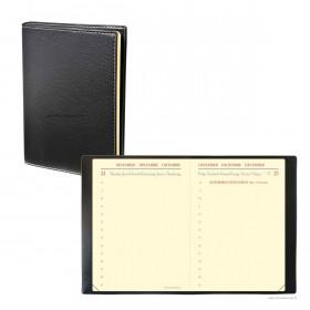 Agenda QUOVADIS MINIDAY ML Club noir ebene - 7x10cm - 1 jour par page