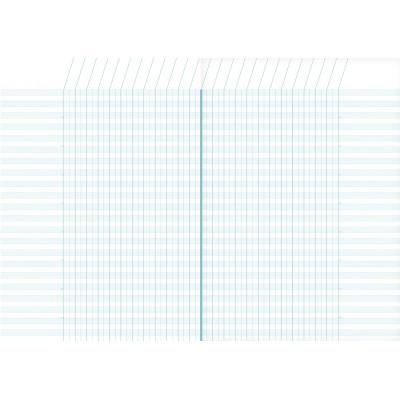 Cahier de bord CLAIRFONTAINE Int'l - 21x29,7cm - 72 pages