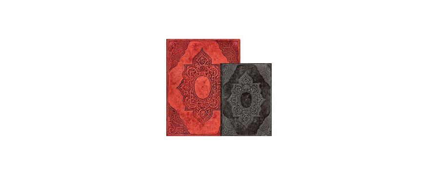 Gamme carnets, répertoires et agendas Paperblanks série Via Romana